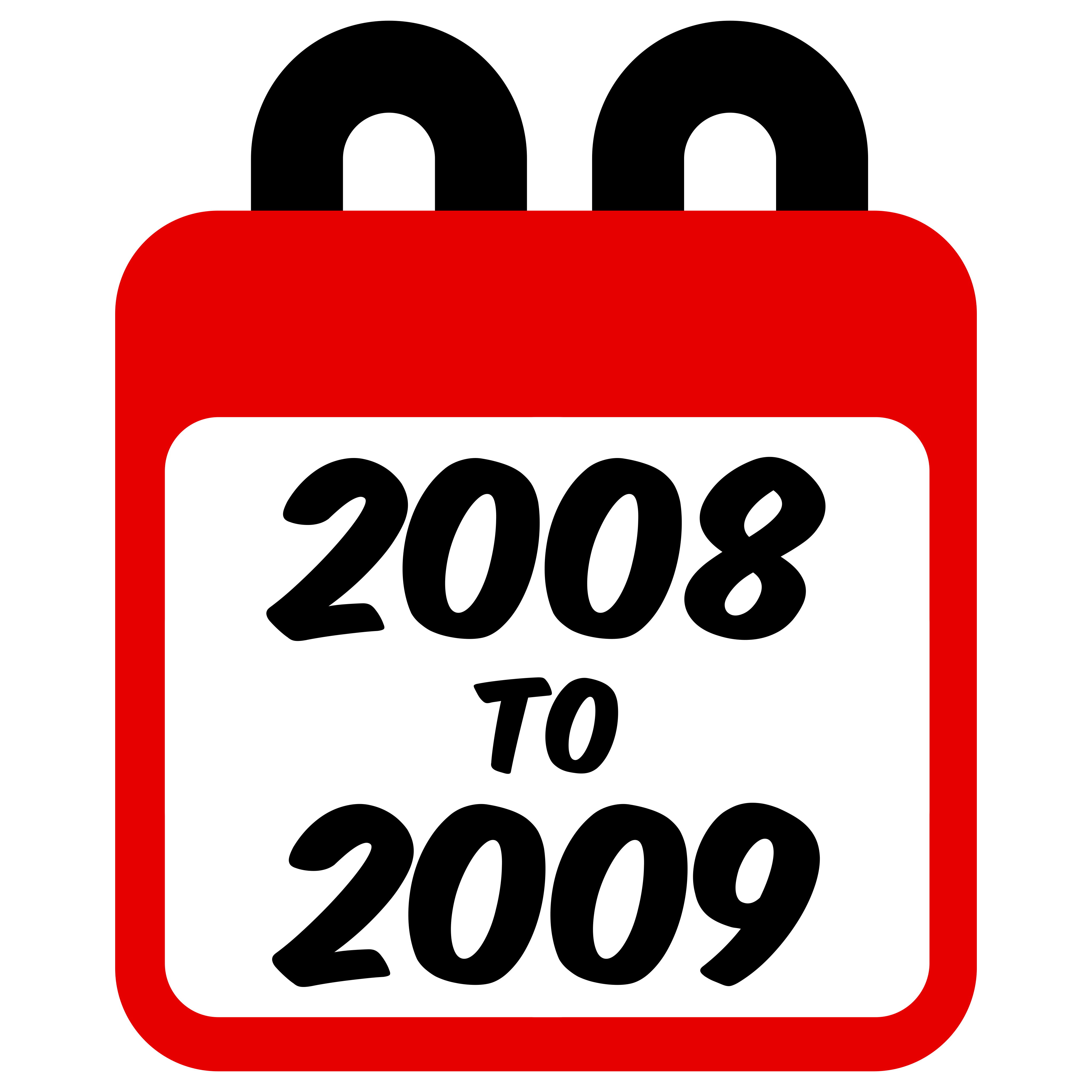 2008 to 2008 Calendar Graphic