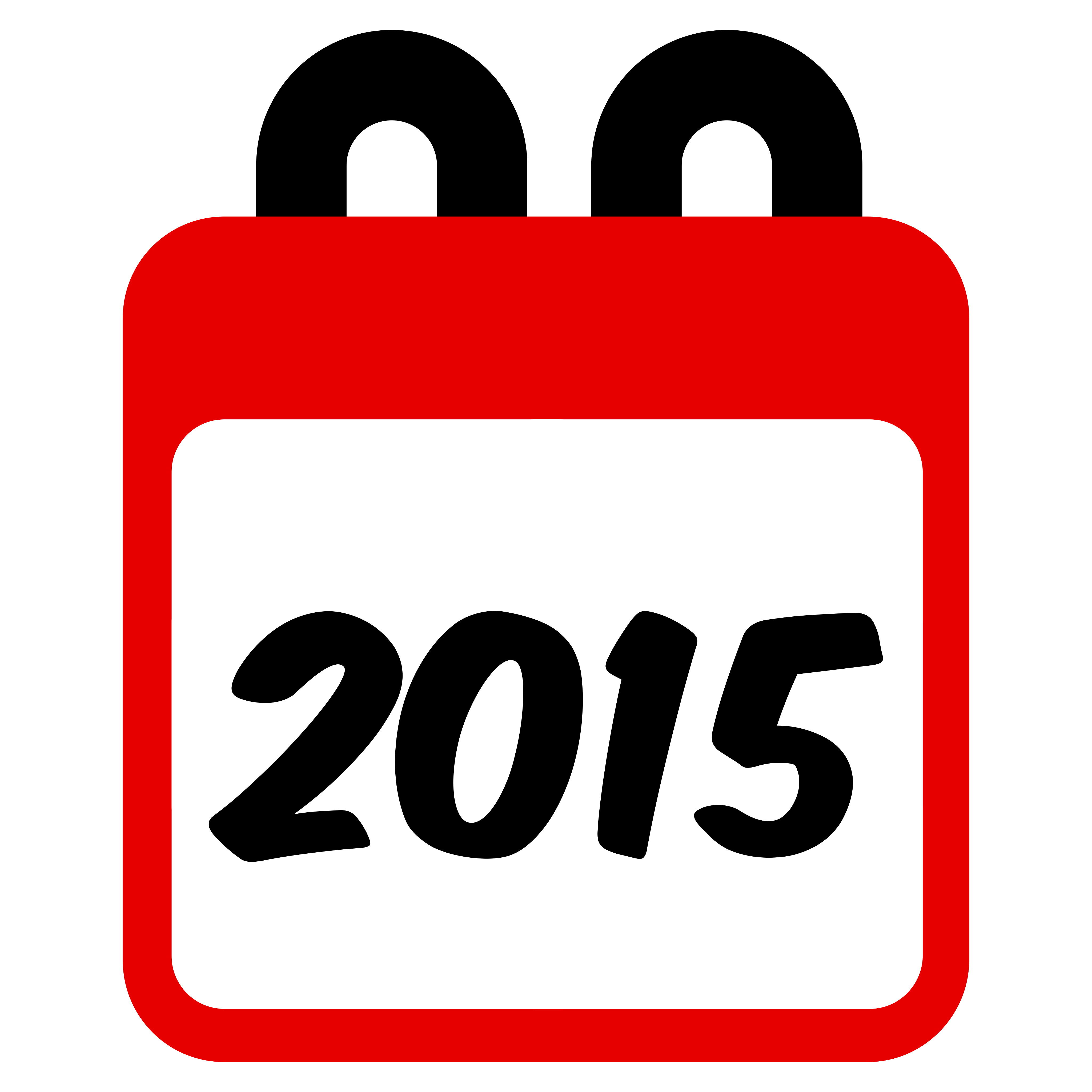 2015 Calendar Graphic