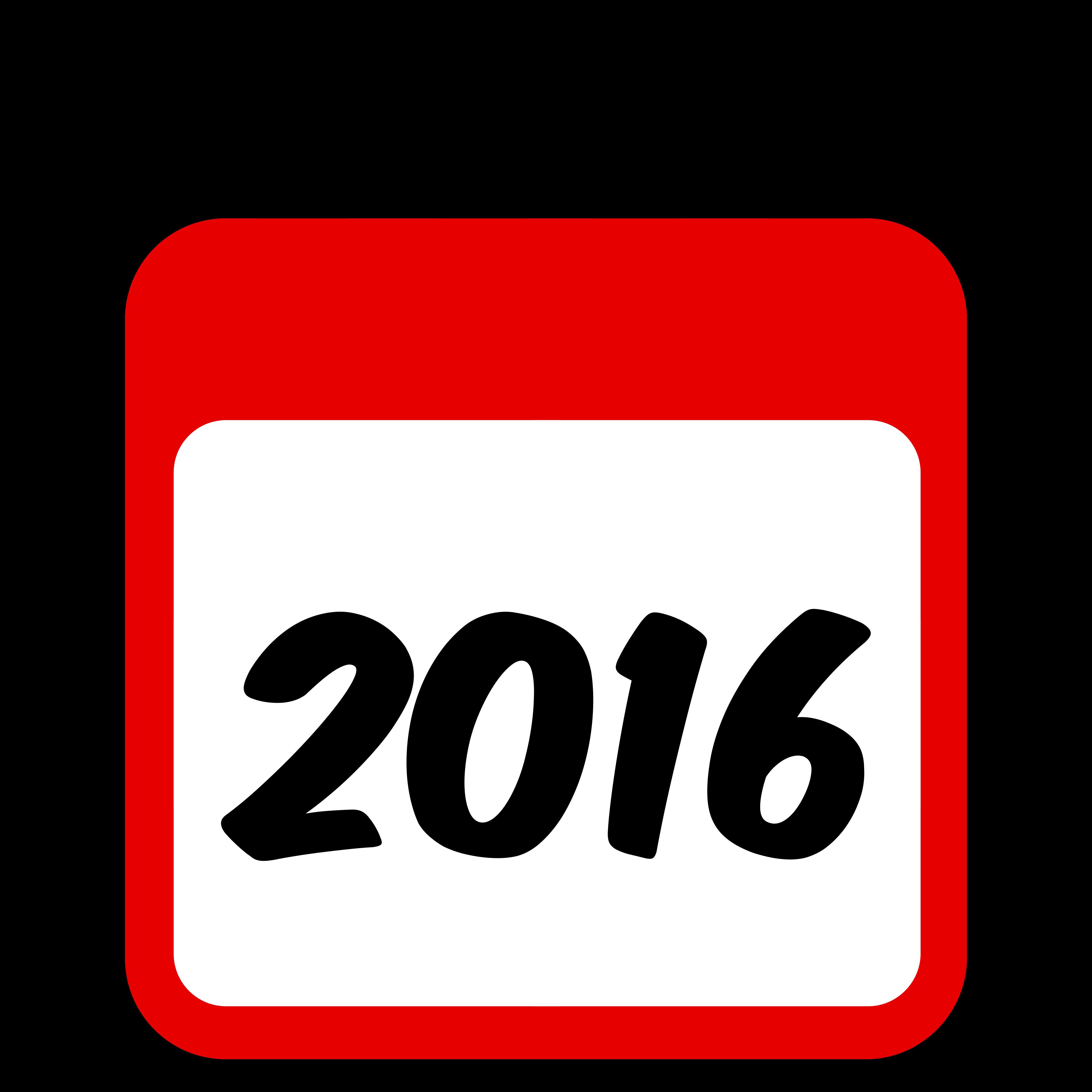 2016 Calendar Graphic