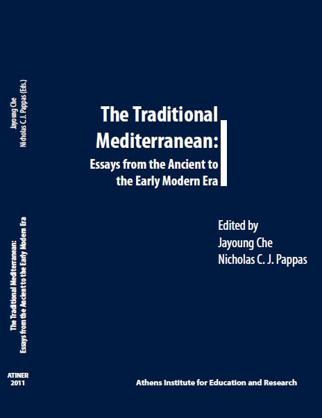 Nicholas Pappas Selected Publication