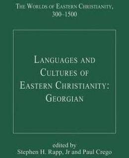 Amazon.com: Languages and Cultures of Eastern Christianity: Georgian (The Worlds of Eastern Christianity, 300-1500) (9780754659860): Stephen H. Rapp: Books