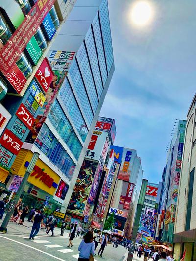 thumbnail view of Sense of Place - Brenda Negrete - Japan - Summer 2019 - CityofTech - Akihabara