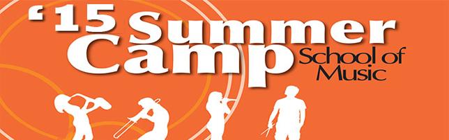 SHSU Music Camps