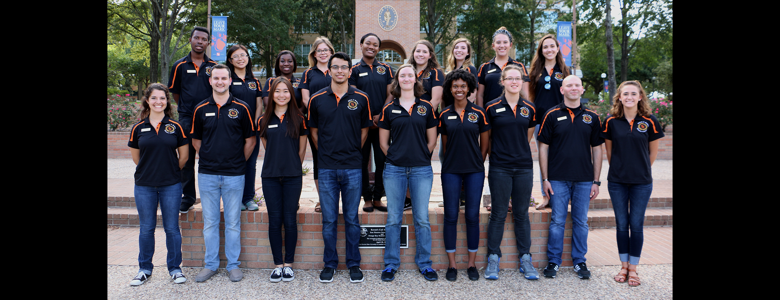 Spring 2018 Honors College Ambassadors