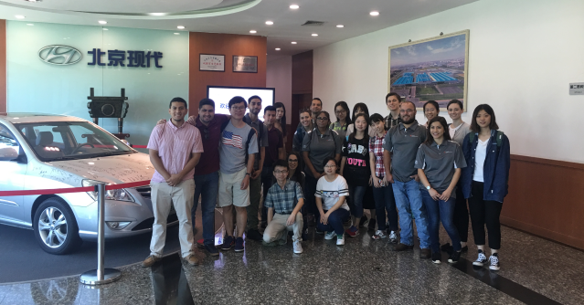SHSU Students visit Hyundai Factory in Beijing, China