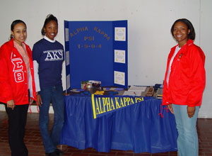 Alpha Kappa Psi at Sam Houston State University College of Business Administration