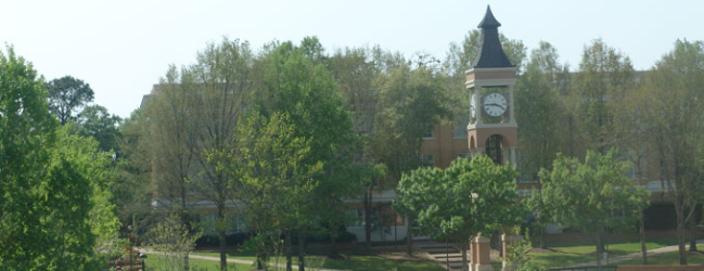 view of bearkat plaza and clocktower