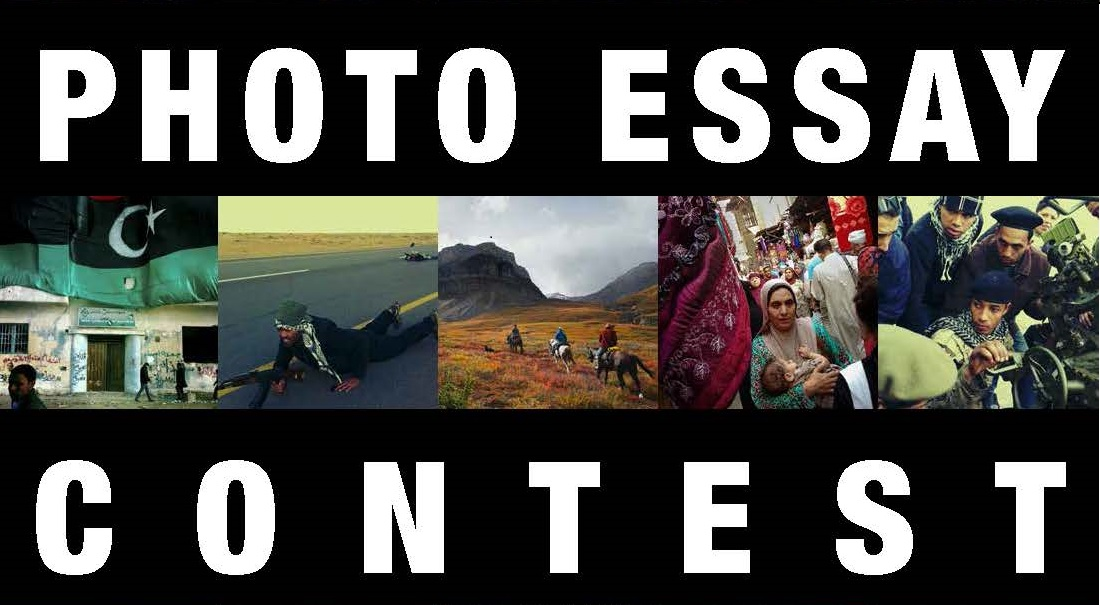 Photo Essay Contest