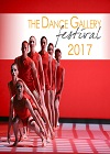 HOME DanceGallery2017